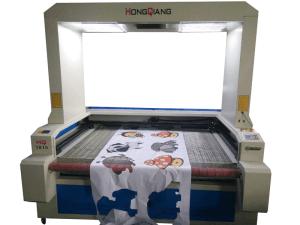 Máy cắt khắc laser HQ1810V